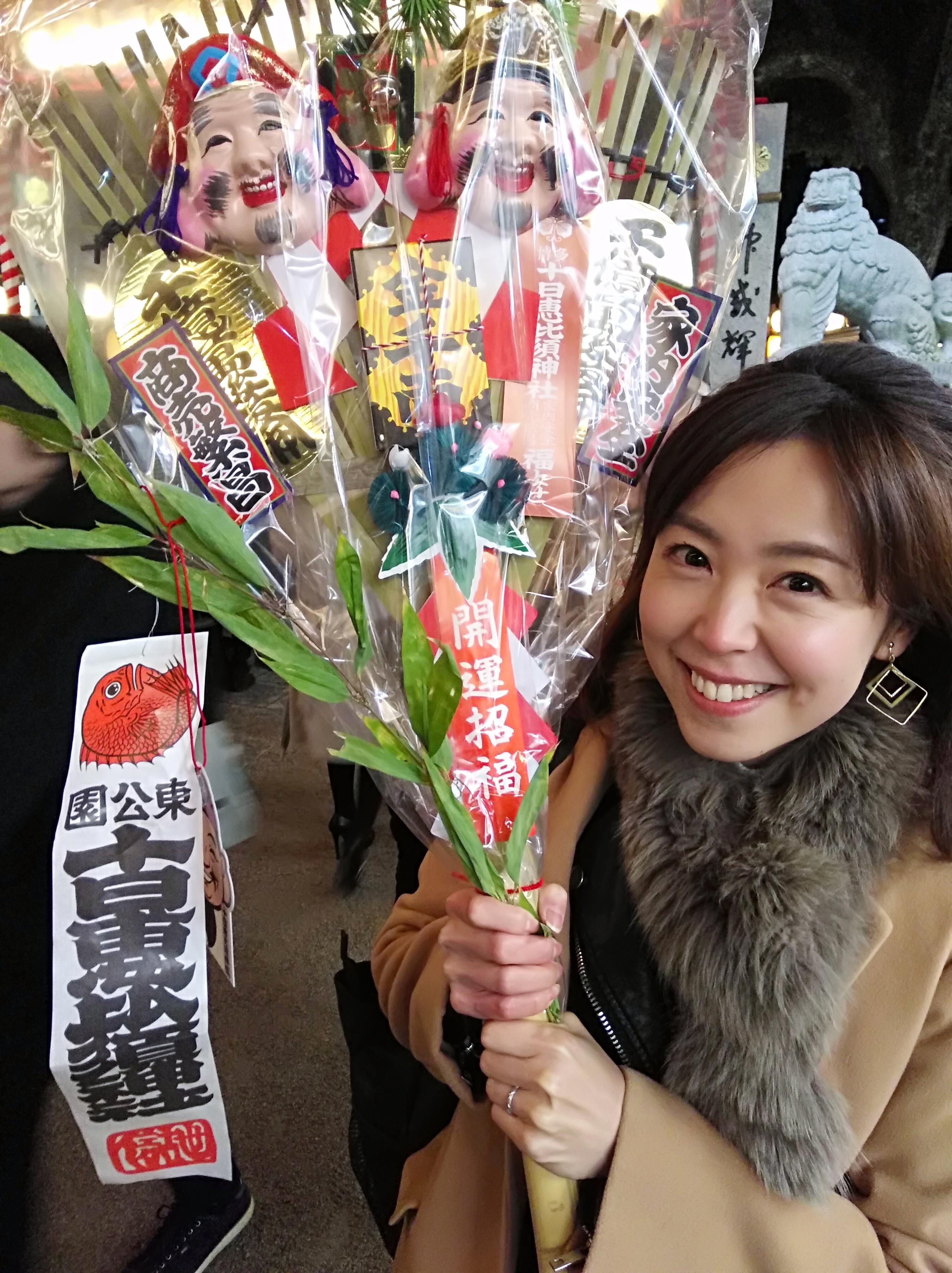 十日恵比須神社で「大当たり~」福をいただきました!