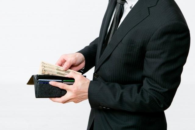 あなたは大丈夫?見られているお財布。