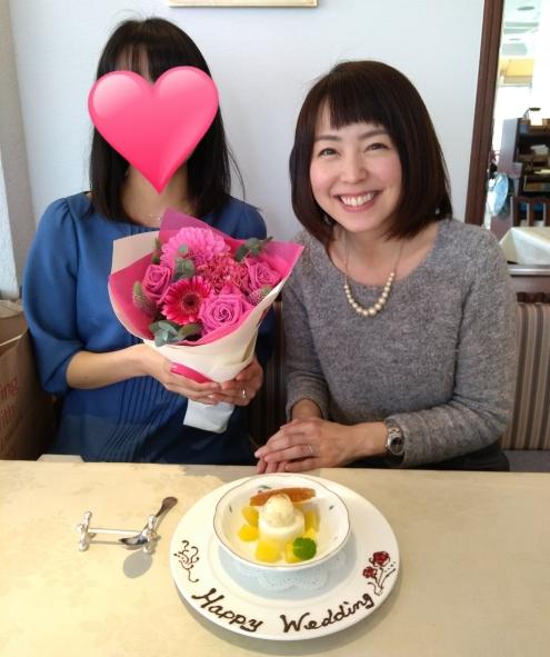 【祝ご成婚】28歳女性会員さま